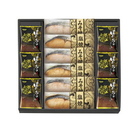 鮭乃家 そのまま食べれる鮭切り身 フリーズドライセット (SYFD-EB) [キャンセル・変更・返品不可]