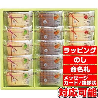과실의 크림 샌드(LKC-15) [반품・교환・캔슬 불가]