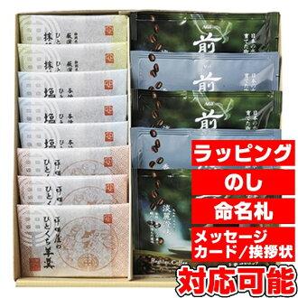 AGF roasting, Hirata-ya person dies; yokan set (ASH-15) [returned goods, exchange, cancellation impossibility]