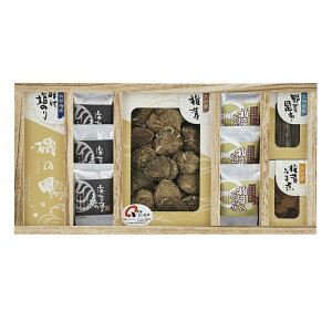 日本の美味・御吸い物(フリーズドライ)詰合せ(木箱入) (FB100) [キャンセル・変更・返品不可]