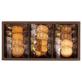 神戸トラッドクッキー (TC-5) [キャンセル・変更・返品不可]
