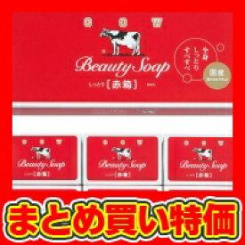 【牛乳石鹸 赤箱(6個入) ※セット販売(24点入)】2017年 販促・ノベルティグッズ[返品・交換・キャンセル不可]