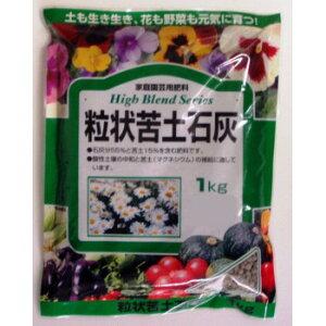 3-8 あかぎ園芸 苦土石灰 1kg 20袋 [ラッピング不可][代引不可][同梱不可]