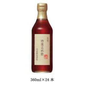 内堀醸造 美濃特選三杯酢 360ml 24本