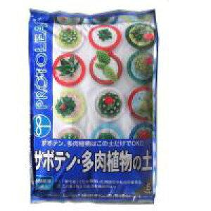 プロトリーフ サボテン多肉植物の土 5L×8セット [ラッピング不可][代引不可][同梱不可]