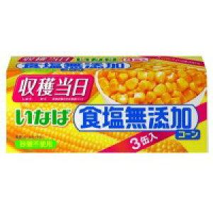 いなば 缶詰 食塩無添加コーン(200g×3缶) ×8セット [ラッピング不可][代引不可][同梱不可]