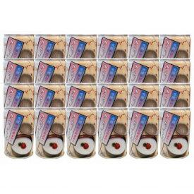 おかゆセット こまちがゆ(280g) 24缶 [ラッピング不可][代引不可][同梱不可]