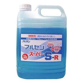 アルタン 頑固な油の汚れ落とし アルセン スーパーS-R 4.5kg×4本 [ラッピング不可][代引不可][同梱不可]