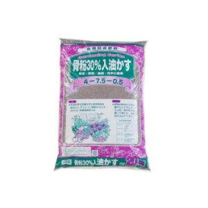 あかぎ園芸 骨粉30%入油かす(チッソ4・リン酸7.5・カリ0.5) 20kg [ラッピング不可][代引不可][同梱不可]