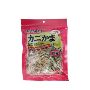 フジサワ 国産 犬猫用 カニ入りかま&煮干しミックス 160g×10袋セット