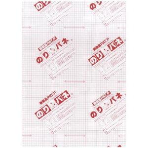 ARTE(アルテ) 接着剤付き発泡スチロールボード のりパネ(R) 5mm厚(片面) A2(420×594mm) 10枚組 [ラッピング不可][代引不可][同梱不可]
