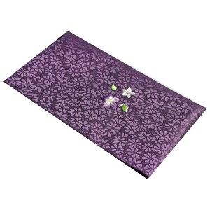 念珠入付金封ふくさ刺繍入り 桔梗 紫 FIN-668