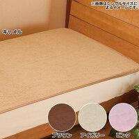 オーシン日本製発熱毛布エバーウォーム(R)敷パッドダブル約140×200cmキャメル