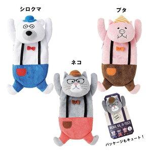 セトクラフト ANIMAL BAG IN POUCH バッグインポーチ ネコ・SF-3802-180