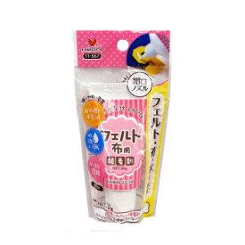 KAWAGUCHI(カワグチ) 手芸用品 フェルト・布用ボンド 11-567