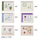 刺繍キット 青木和子 カラーコレクション 965