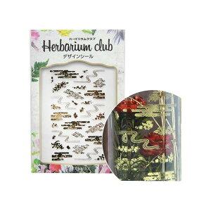 ハーバリウムクラブ ハーバリウムシール 金箔和柄 (両面印刷) HR-GWA-101
