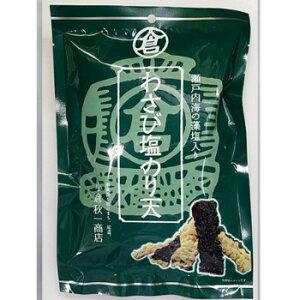 小倉秋一商店 わさび塩のり天 52g×10セット [ラッピング不可][代引不可][同梱不可]