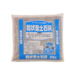 あかぎ園芸 粒状苦土石灰 500g 30袋 [ラッピング不可][代引不可][同梱不可]