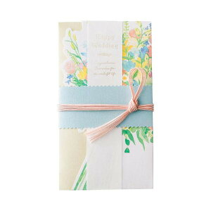 花を贈るご祝儀袋 Congrats Bouquet クリーム GGS-04