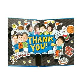 アルバムポップアップ フェイスイン Thank you KPUF-09