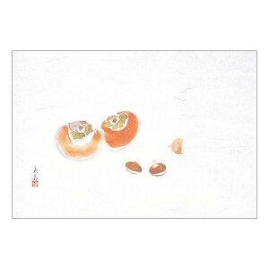 マイン(MIN) 四季紙 萬寿 柿と栗 100枚入 M33-121 [ラッピング不可][代引不可][同梱不可]