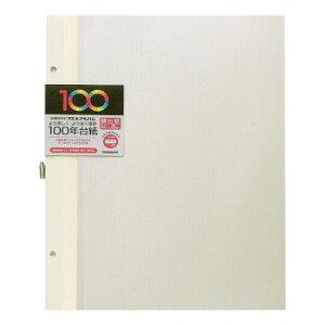 ナカバヤシ 100年台紙フリー替台紙 ビス式用 A4サイズ アイボリー アH-A4FR-5-V