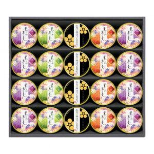 金澤兼六製菓 和スイーツ詰め合せギフト 柔らか羊羹&加賀棒ほうじ茶ゼリー 20個入 BHY-30 [ラッピング不可][代引不可][同梱不可]