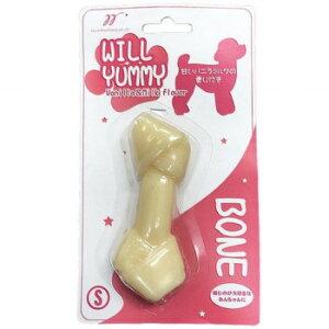 ヤミー ボーン デンタルトイ ペット用 噛むおもちゃ ハードタイプ バニラ&ミルクフレーバー付き S WL2417