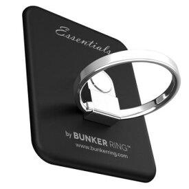 BUNKER RING(R) バンカーリング Essentials Matte Black UDBREMB001