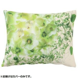 川島織物セルコン KEITA KAWASAKI クリスマスローズ ピロークッションカバー 40×30cm LL1356 G グリーン
