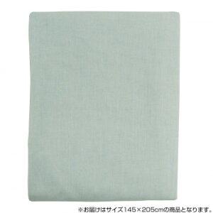 越後ふとん 綿100%開閉しやすい プル付敷きふとんカバー(D) 145×205cm パウダーグリーン 221687 [ラッピング不可][代引不可][同梱不可]