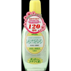 明色90 レモンアストリンゼン 170ML [キャンセル・変更・返品不可]