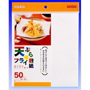 天ぷら・フライ敷紙 50枚 [キャンセル・変更・返品不可]