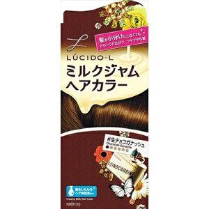 ルシードエル ミルクジャムヘアカラー 生チョコガナッシュ [キャンセル・変更・返品不可]