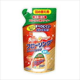 スーパーオレンジ フローリング 詰替 350ML [キャンセル・変更・返品不可]