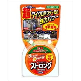 スーパーオレンジ ストロング 95G [キャンセル・変更・返品不可]