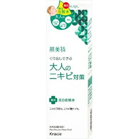 肌美精 大人のニキビ対策 薬用美白化粧水 [キャンセル・変更・返品不可]