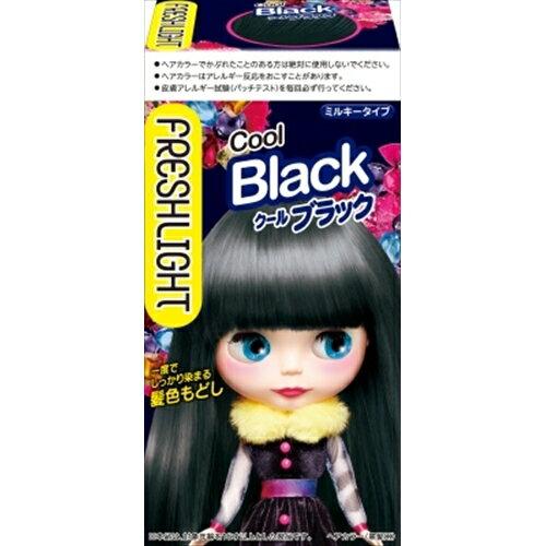 フレッシュライト ミルキー髪色もどし クールブラック 1個 [キャンセル・変更・返品不可]