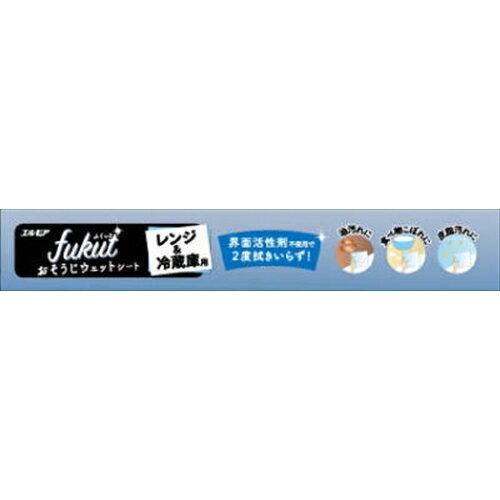 エルモアfukutおそうじシートレンジ&冷蔵庫用 20枚 [キャンセル・変更・返品不可]
