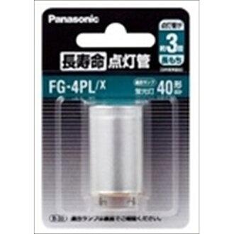 FG 4PLX長壽命引燃管[取消、變更、退貨不可]