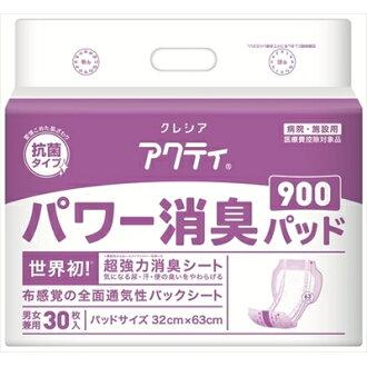 akutipawa除异味垫衬900 30[取消、变更、退货不可]