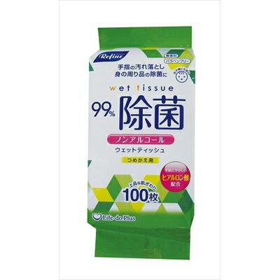LD-107リファインノンアルコール詰替100枚 [キャンセル・変更・返品不可]