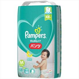 パンパースパンツ スーパージャンボM58枚 [キャンセル・変更・返品不可]