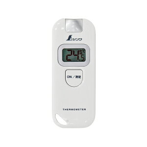 放射温度計F ポッケ 非接触温度計 [キャンセル・変更・返品不可]