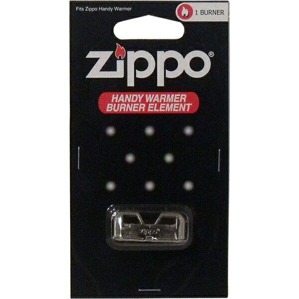 ZIPPO(ジッポー) ハンディウォーマー用バーナーエレメント ZHW-JHG [キャンセル・変更・返品不可]