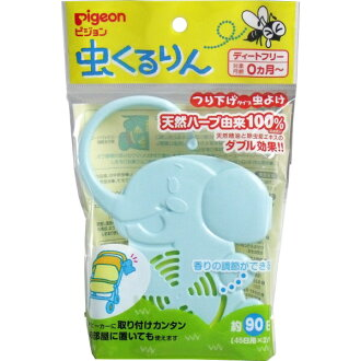 [Pigeon bugs come phosphorus type hanging bug about 90 daily] [Return / exchange / non-cancelable]