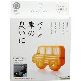 コジット バイオ 車の臭いに [キャンセル・変更・返品不可]