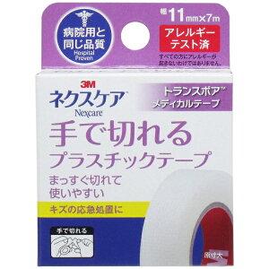 3M ネクスケア トランスポア プラスチックテープ 11mm×7m [キャンセル・変更・返品不可]