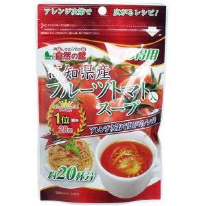 高知県産 フルーツトマトスープ お得用 160g [キャンセル・変更・返品不可]